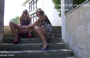 Խումբ, զգացմունքային պոռնո տեսանյութեր աղջիկ, կին